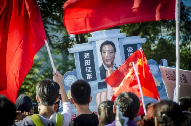 Chinese protests against Japan  over Diaoyu Islands continue