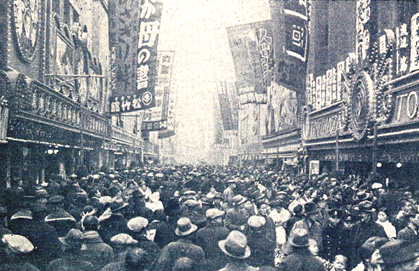 The downtown of Asakusa six street in Tokyo in 1937.Many theaters stood side by side and attracted crowds of people