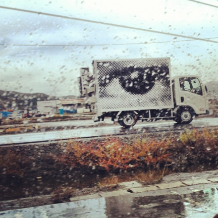 雨の中、東北へ向かうトラック