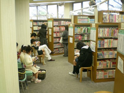 Children Reading Manga